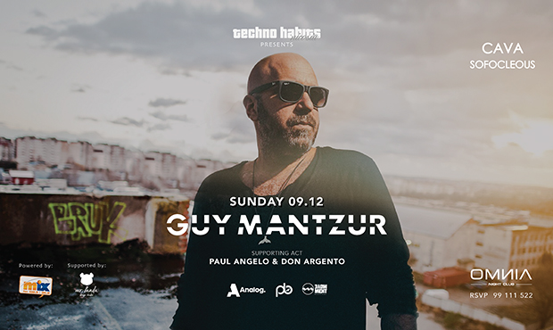 PHOTO GALLERY | GUY MANTZUR